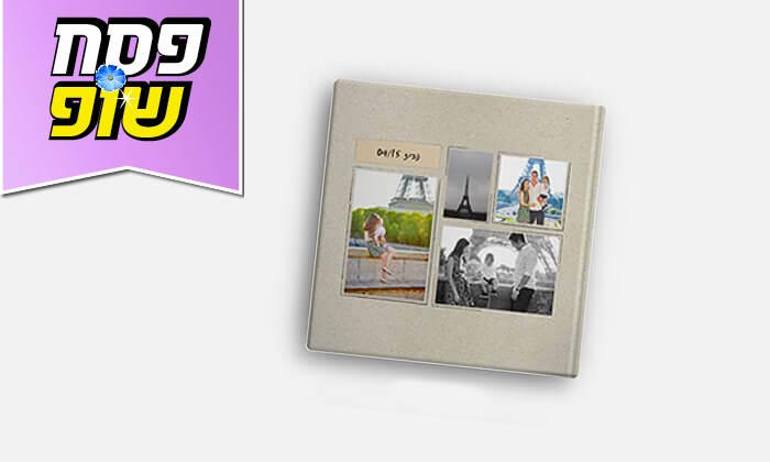 3 אלבום תמונות בעיצוב אישי ללא הגבלת עמודים באתר ZOOMA