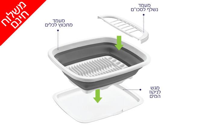 4 מתקן מתכווץ לייבוש כלים - משלוח חינם