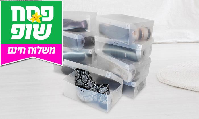 2 קופסאות שקופות לאחסון נעליים - משלוח חינם