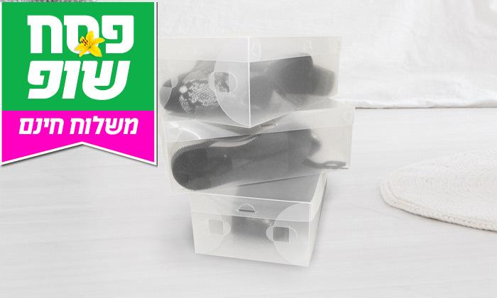 6 קופסאות שקופות לאחסון נעליים - משלוח חינם