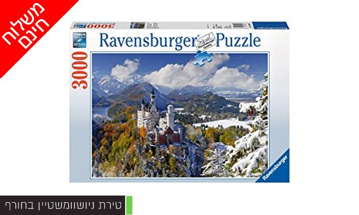 3 פאזלים 3000 חלקים Ravensburger Puzzle - משלוח חינם