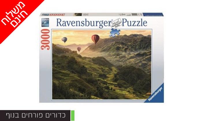 6 פאזלים 3000 חלקים Ravensburger Puzzle - משלוח חינם