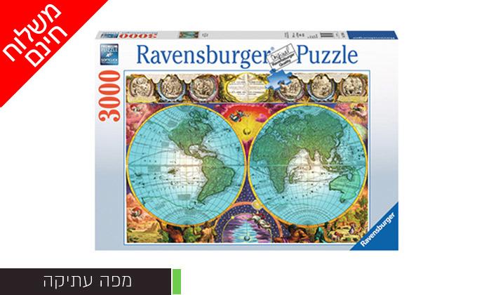 7 פאזלים 3000 חלקים Ravensburger Puzzle - משלוח חינם