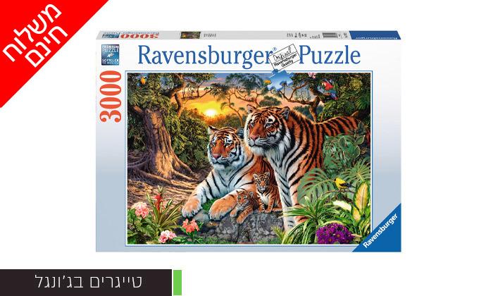 5 פאזלים 3000 חלקים Ravensburger Puzzle - משלוח חינם