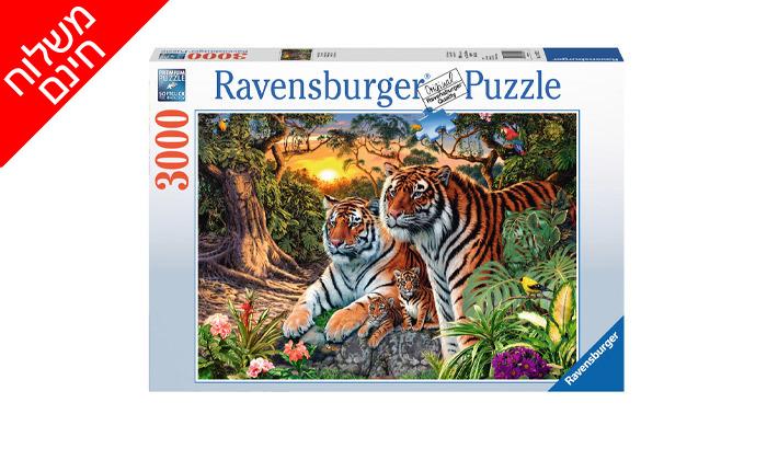 8 פאזלים 3000 חלקים Ravensburger Puzzle - משלוח חינם