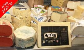 מארז גבינות ממעדניית מוצרלה