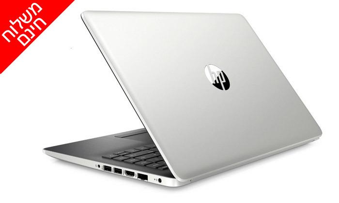 """3 מחשב נייד HP עם מסך """"17.3 - משלוח חינם"""