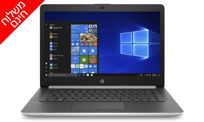 """5 מחשב נייד HP עם מסך """"17.3 - משלוח חינם"""