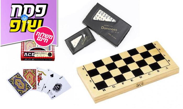 2 מארז משחקים - דמקה, שש בש, דומינו וקלפים - משלוח חינם