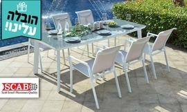 פינת אוכל עם 4 כיסאות Toulon