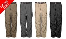 מכנסי טיולים לגברים