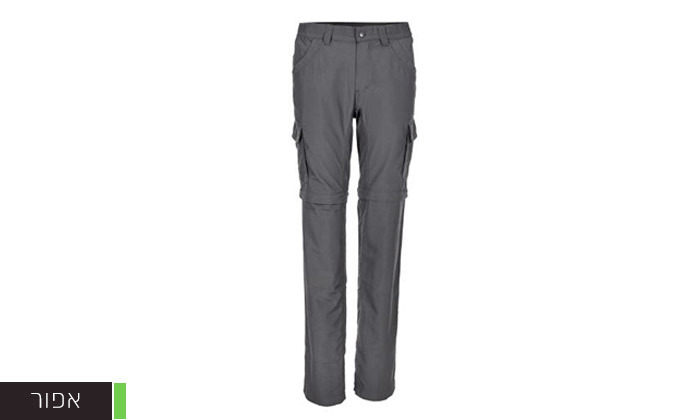 3 מכנסי טיולים ארוכים אאוטדור לנשיםLYNX - משלוח חינם