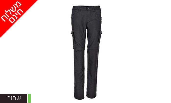 5 מכנס ארוך אאוטדור לנשיםLYNX - משלוח חינם