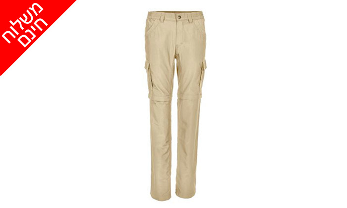 7 מכנס ארוך אאוטדור לנשיםLYNX - משלוח חינם