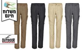 מכנס נשים ארוך אאוטדור