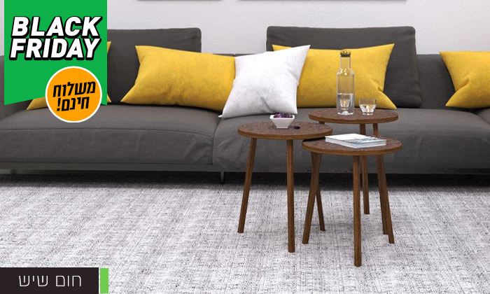 9 שלישיית שולחנות סלון דגם סרגוסה במגוון צבעים לבחירה - משלוח חינם