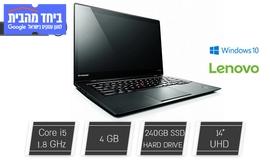 מחשב נייד LENOVO מסך מגע
