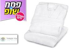 2 חלוקי מגבת, ערד טקסטיל