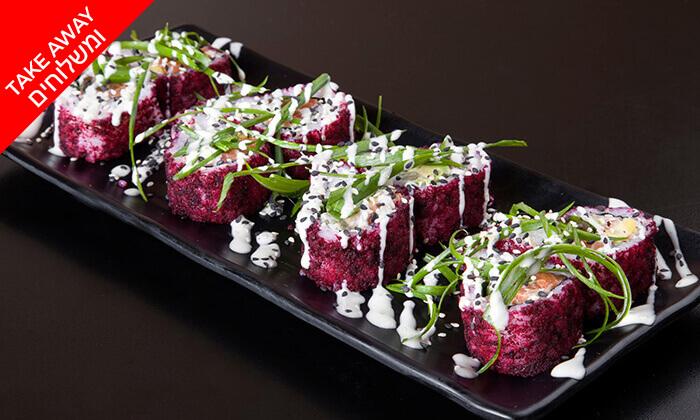 13 ארוחה אסייתית זוגית במשלוח חינם מג'אפן ג'אפן, סניף בית הנציב ירושלים