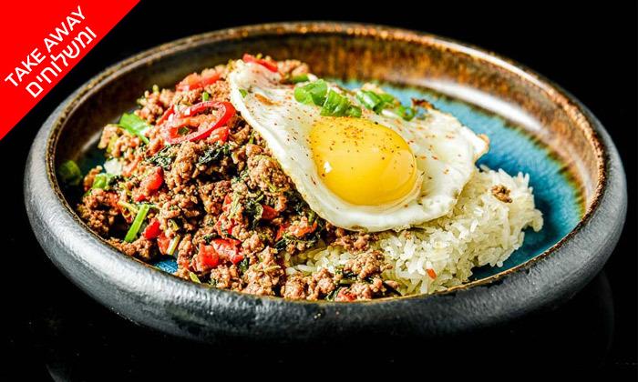 11 ארוחה אסייתית זוגית במשלוח חינם מג'אפן ג'אפן, סניף בית הנציב ירושלים