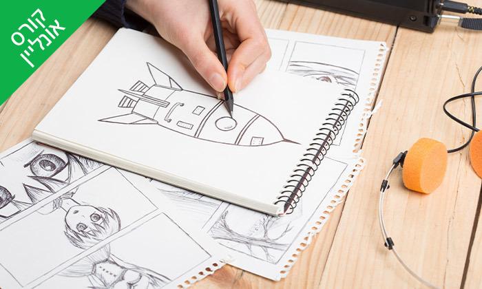 4 חוג אונליין לילדים - מרכז מצויינות online