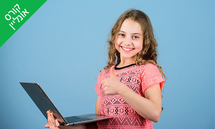 6 חוג אונליין לילדים - מרכז מצויינות online