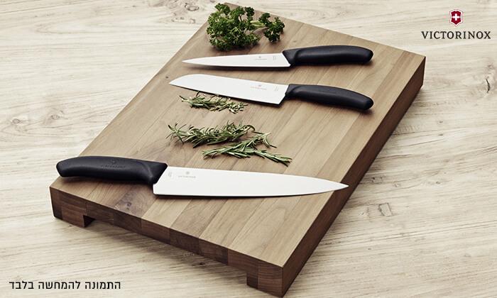 2 מארז סכין שף ומשחיז VICTORINOX