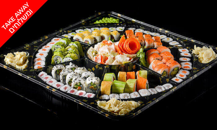 4 ארוחה אסייתית ב-Take Away או משלוח מהסושיה, רוטשילד תל אביב