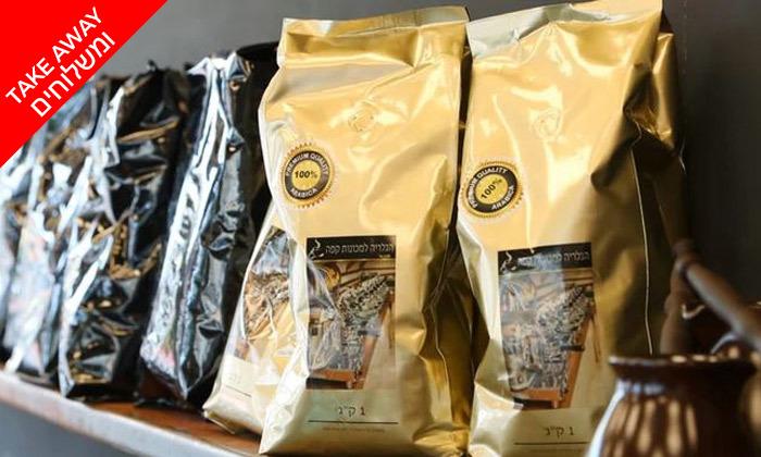 3 קילו קפה לבחירה במשלוח חינם מהגלריה לקפה, תל אביב