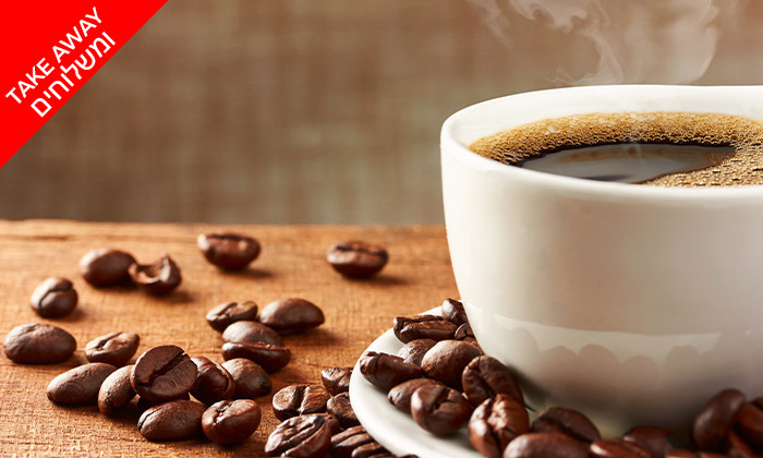 2 קילו קפה לבחירה במשלוח חינם מהגלריה לקפה, תל אביב