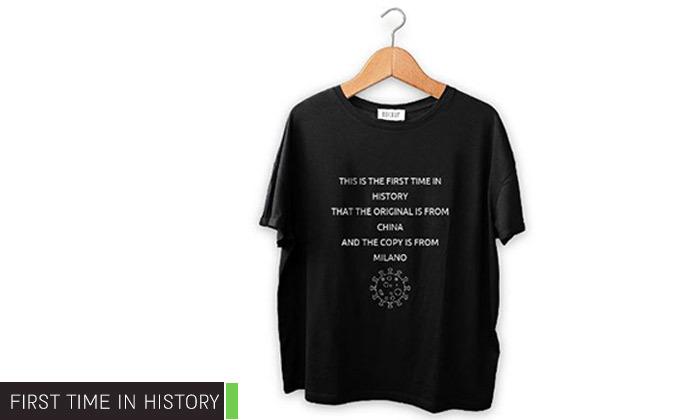 6 טי שרט לאישה עם הדפס - 'חולצת קורונה'