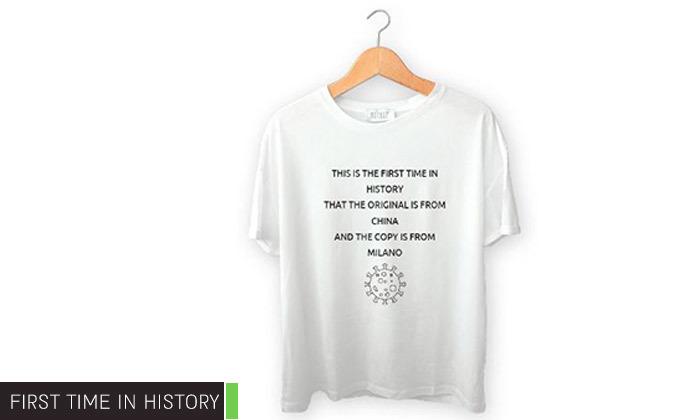 5 טי שרט לילדים עם הדפס - 'חולצת קורונה'