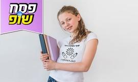 חולצת טי לילדים בהדפס קורונה