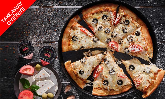 4 פיצה משפחתית כשרה למהדרין - משלוח עד הבית מסניפי רשת פיצה שמש