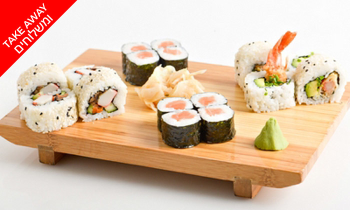 4 מגש סושי בטייק אוויי או משלוח ממסעדת יוקו סושי, תל אביב
