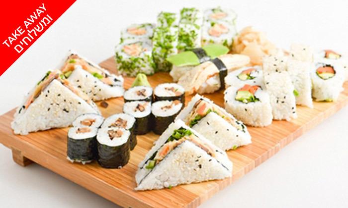 5 מגש סושי בטייק אוויי או משלוח ממסעדת יוקו סושי, תל אביב