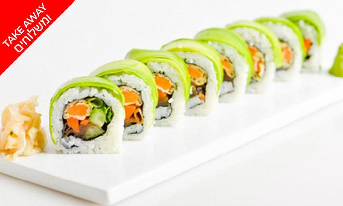 3 מגש סושי בטייק אוויי או משלוח ממסעדת יוקו סושי, תל אביב