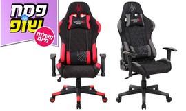 כיסא לגיימרים SPIDER XL