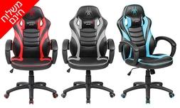 כיסא לגיימרים SPIDER X