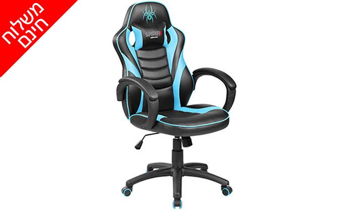 6 כיסא לגיימרים SPIDER X - משלוח חינם