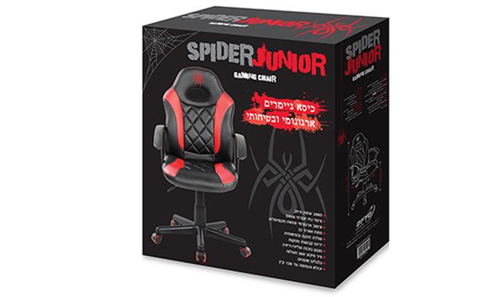 3 כיסא לגיימרים SPIDER JUNIOR