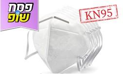 מארז מסכות משודרגות KN95