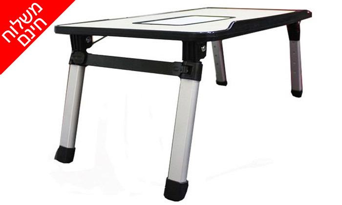 4 שולחן לפטופ רב תכליתיעם מאוורר - משלוח חינם