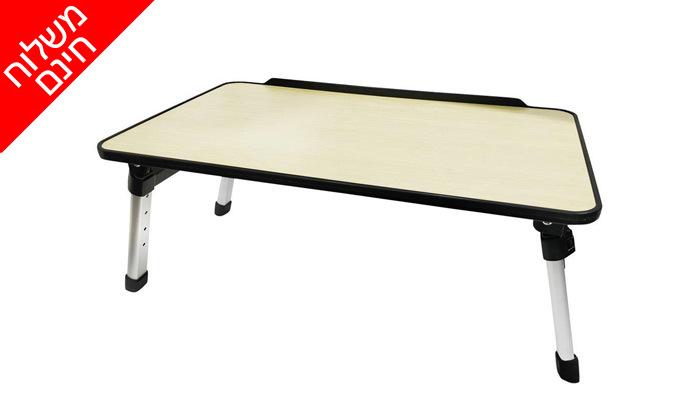 5 שולחן לפטופ רב תכליתיעם מאוורר - משלוח חינם