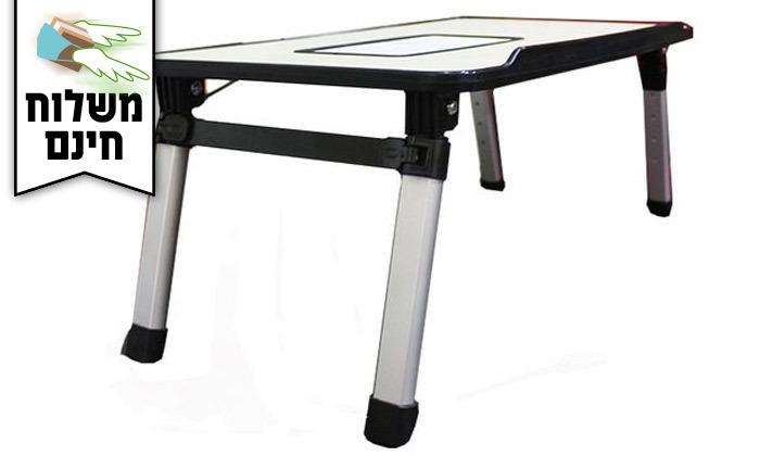 4 שולחן לפטופ רב תכליתי- משלוח חינם