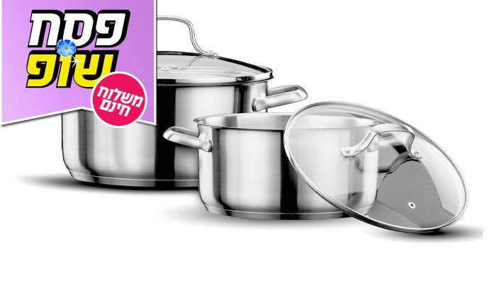 4 סט סירים 4 חלקים Food Appeal - משלוח חינם