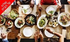 אוכל כשר ל-5 סועדים בפסח