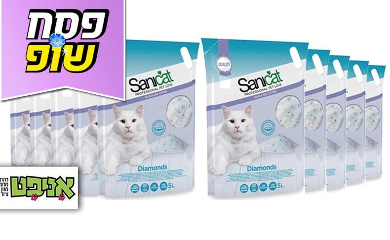 10 יח' חול קריסטל לחתולים