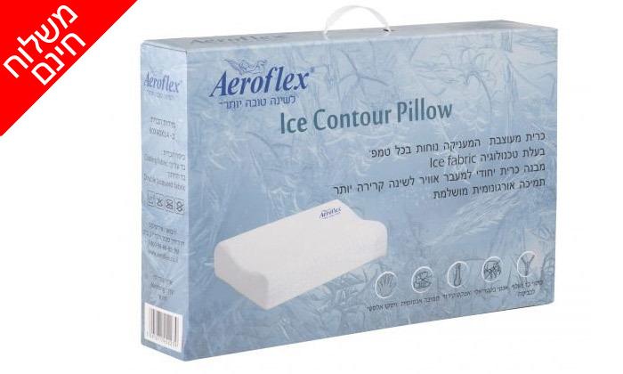 4 כרית ויסקו Aeroflex, דגםIce Contour Pillow - משלוח חינם