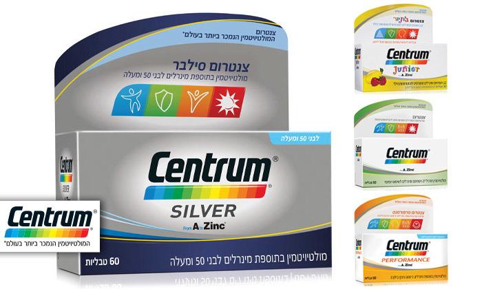 2 מולטיויטמין צנטרום Centrum במבחר סוגים